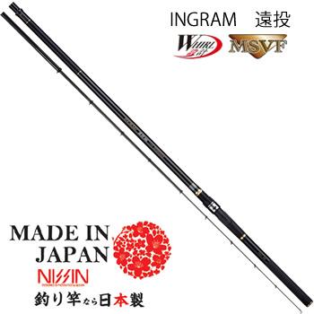 宇崎日新 イングラム 遠投両軸 4号-5855 (磯竿) (大型商品A)