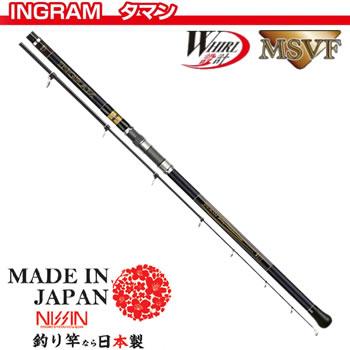 宇崎日新 イングラム タマン M 5005