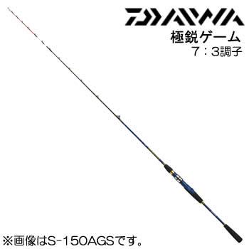 ダイワ 極鋭ゲーム MC-180AGS (大型商品A)