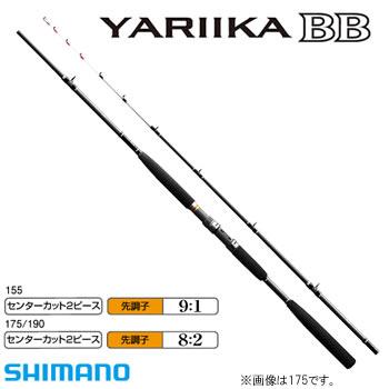 シマノ ヤリイカ BB 175 (船竿)