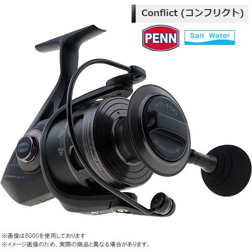 【送料無料】 PENN(ペン) Conflict (コンフリクト) CFT8000 スピニングリール