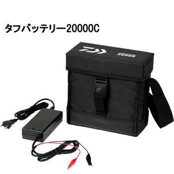 ダイワ タフバッテリー 20000C (電動リール用バッテリー)