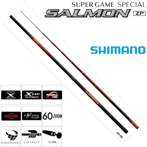 シマノ スーパーゲームスペシャル サーモンZP 83-89