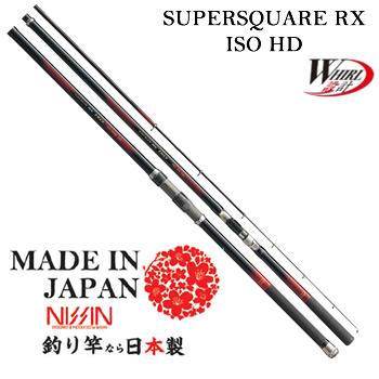 宇崎日新 スーパースクエア RX ISO HD 0.8号4505 (磯竿)