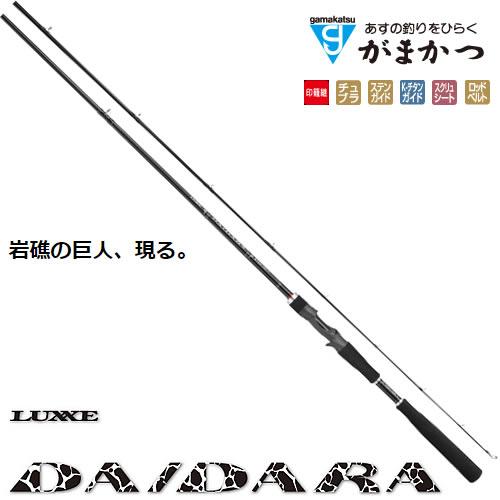 がまかつ ラグゼ ダイダラ S80H 8.0F 24285