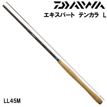 ダイワ エキスパート テンカラL LL45M
