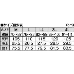 gamakatsu戈尔纺绩品钓鱼裤子GM-3320
