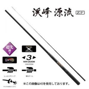 シマノ 渓峰源流(けいほう げんりゅう) ZF 36 (渓流竿)