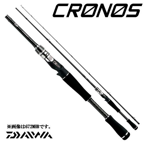 ダイワ 16 クロノス 651LB (バスロッド ベイトキャスティングモデル 1ピースモデル) (大型商品B)