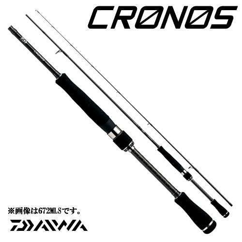 ダイワ 16 クロノス 641LS (バスロッド スピニングモデル 1ピースモデル) (大型商品A)