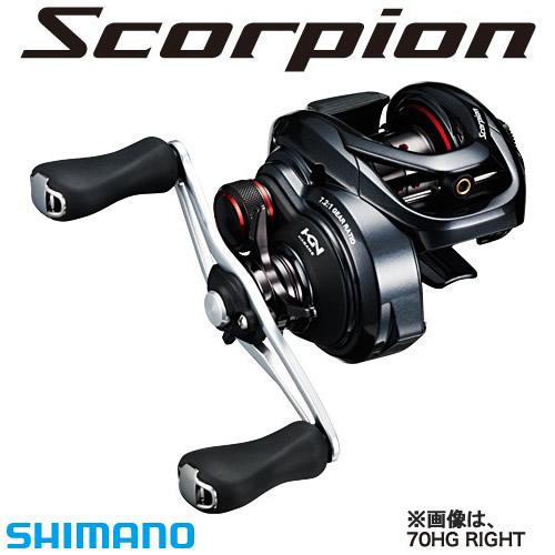 【送料無料】 シマノ 16 スコーピオン 71XG LEFT (左ハンドル ベイトリール)