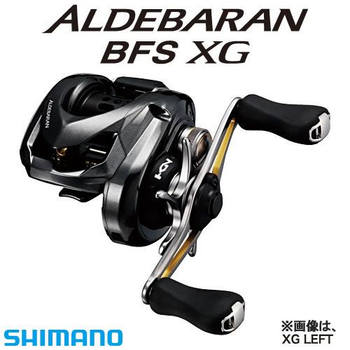 シマノ 16 アルデバラン BFS XG RIGHT (右)