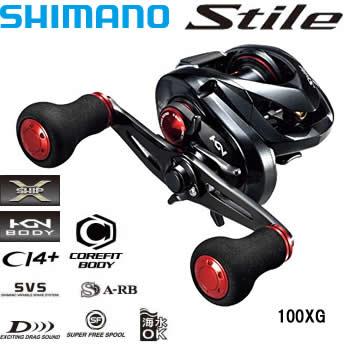 シマノ 16 スティーレ 100XG (右)