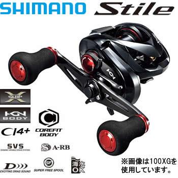 シマノ 16 スティーレ 101XG (左)