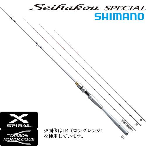 シマノ 16 青波巧(せいはこう)スペシャル セイハコウ スペシャル SR(筏竿)