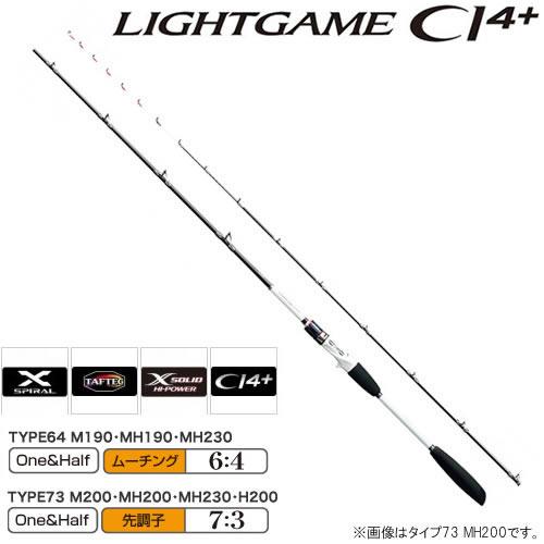 シマノ ライトゲーム CI4+ タイプ64 MH230 (船竿) 2016 (大型商品A)
