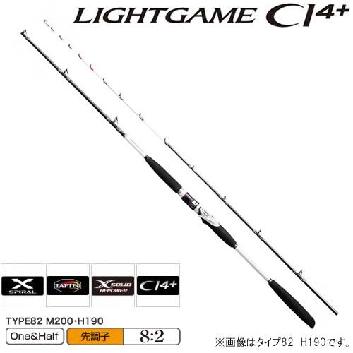 シマノ ライトゲーム CI4+ タイプ82 M200 (船竿) 2016 (大型商品A)