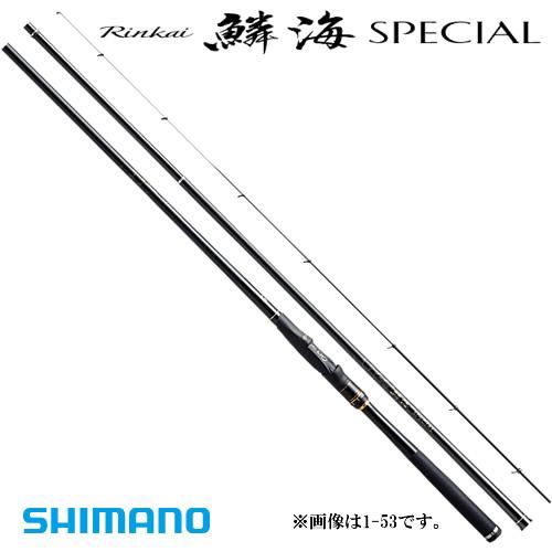 シマノ 16 鱗海スペシャル 0号530 (磯竿)