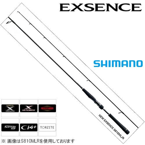 シマノ 15 エクスセンス S900LFS (大型商品A)