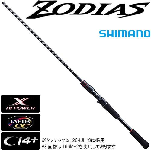 シマノ ゾディアス 176MH-G (大型商品A)