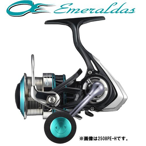 【送料無料】 ダイワ 16 エメラルダス 2508PE