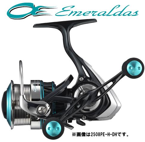 ダイワ 16 エメラルダス 2508PE-H-DH (エギングリール)