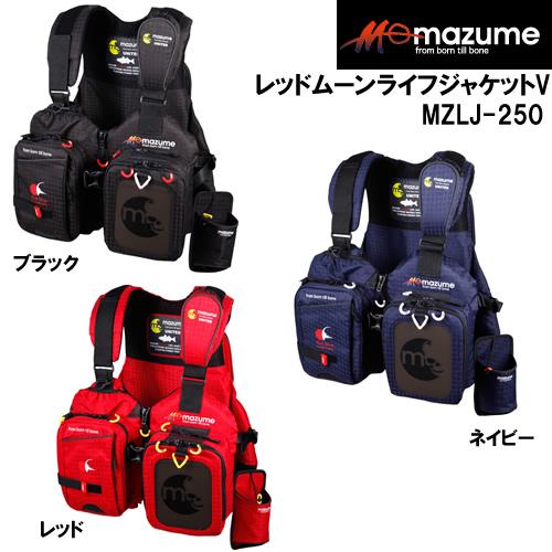 マズメ レッドムーンライフジャケット5 MZLJ-250 (マズメ ゲームベスト)