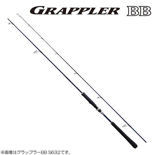 シマノ グラップラーBB S632 (ジギングロッド) (大型商品A)