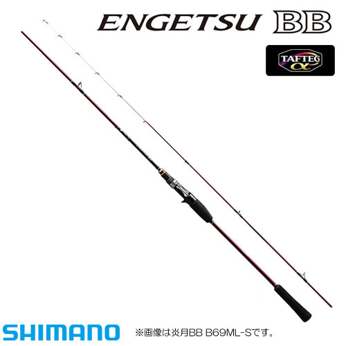 シマノ 炎月BB B69ML-S (鯛ラバ タイラバロッド) (大型商品A)