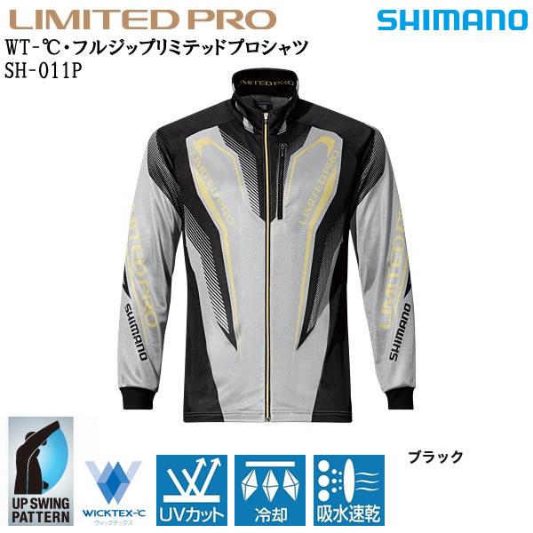 シマノ WT-℃・フルジップリミテッドプロシャツ SH-011P (シャツ・Tシャツ) ブラック