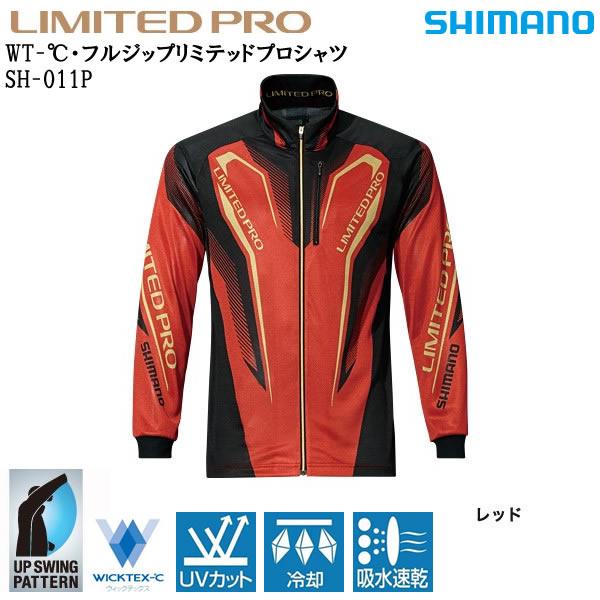 シマノ WT-℃・フルジップリミテッドプロシャツ SH-011P (シャツ・Tシャツ) レッド