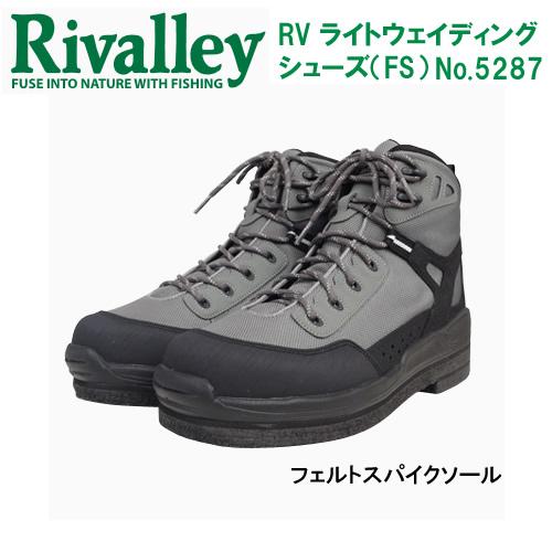 リバレイ RV ライトウェイディングシューズ (FS) No.5287 (フェルトスパイクソール)