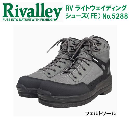 リバレイ RV ライトウェイディングシューズ (FE) No.5288 (フェルトソール)