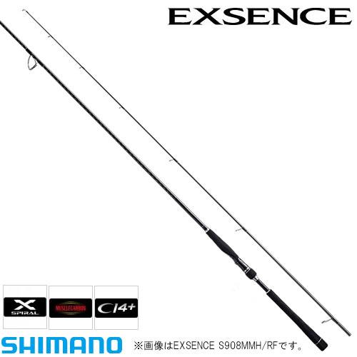 シマノ エクスセンス S906M/RF (シーバス ロッド バーサタイルロッド) (大型商品A)