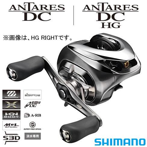 シマノ 16 アンタレスDC HG RIGHT (右ハンドル ベイトリール)