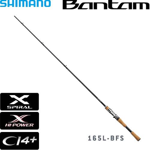 シマノ バンタム165L-BFS (ベイトロッド バスロッド) (大型商品B)