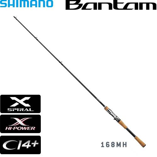シマノ バンタム168MH (ベイトロッド バスロッド) (大型商品B)