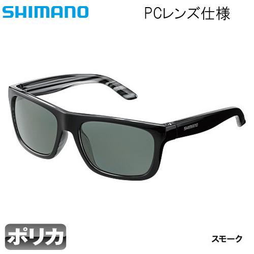 シマノ 通常便なら送料無料 フィッシンググラスPC WE 偏光グラス HG-092P PC眼鏡 買取