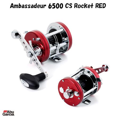 【送料無料】 アブガルシア アンバサダー 6500CS ロケットレッド (ルアー ベイトリール)
