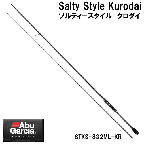 アブガルシア ソルティースタイル クロダイ STKS-832ML-KR (大型商品A)