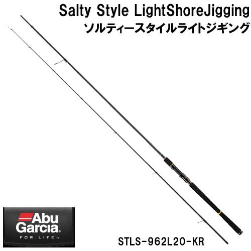 アブガルシア ソルティースタイル ライトショアジギング STLS-962L20-KR (大型商品A)