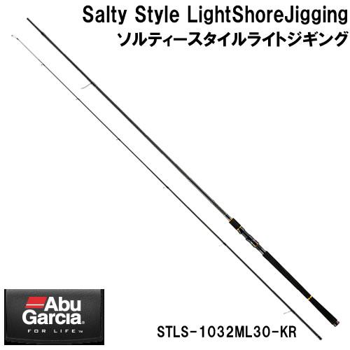 アブガルシア ソルティースタイル ライトショアジギング STLS-1032ML30-KR (大型商品A)