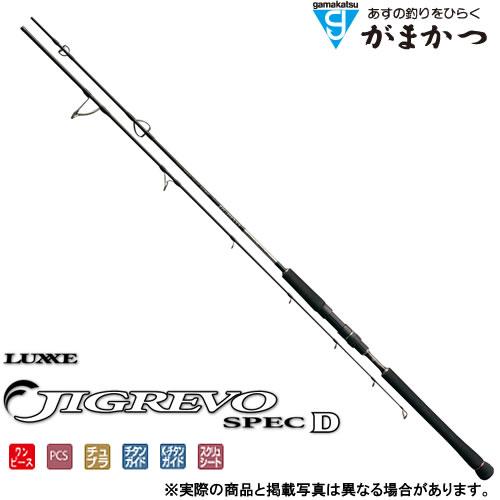 がまかつ ラグゼ ジグレヴォ スペックD S62M-F (ジギングロッド) (大型商品A)