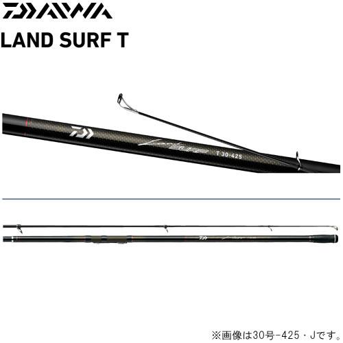 ダイワ ランドサーフT 25号-405・J (投げ釣り 投竿)