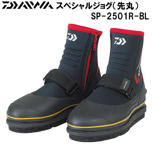 ダイワ スペシャルジョグ (先丸) SP-2501R-BL (鮎タビ)