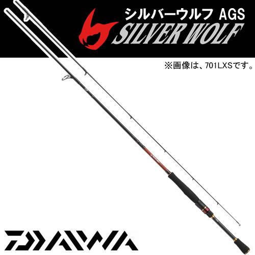ダイワ シルバーウルフ AGS 701LXS (チニング ロッド) (大型商品B)