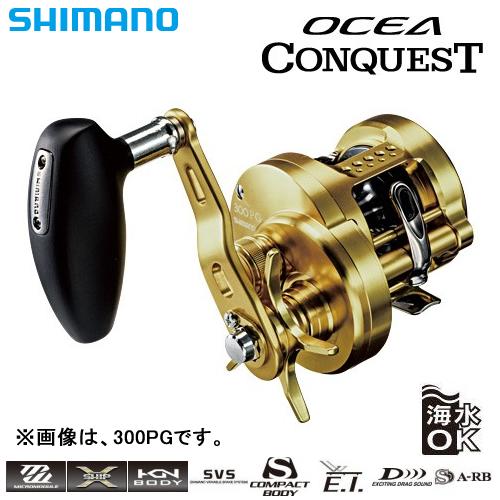 【6月1日限定! ポイント5倍】シマノ 16 オシア コンクエスト 300PG (右ハンドル ジギングリール)