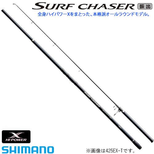 シマノ サーフチェイサー (振出) 385FXT (投竿)