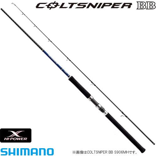 シマノ コルトスナイパーBB S906M (ショアジギング ロッド) (大型商品A)