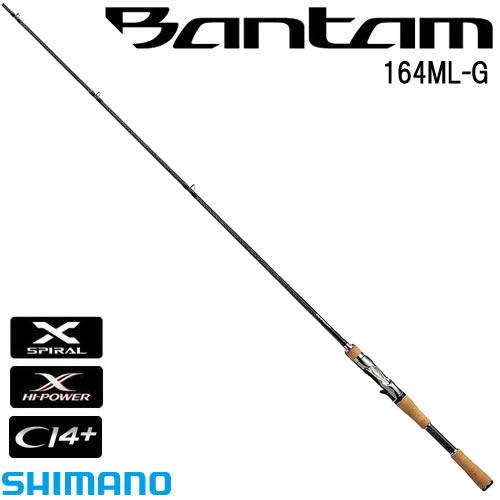 シマノ バンタム 164ML-G (ベイトロッド バスロッド) (大型商品B)